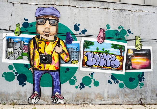 Art urbain : image Bigstock