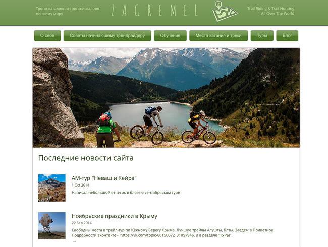 zagremel.com
