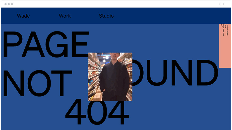 Wade and Leta 404 page design