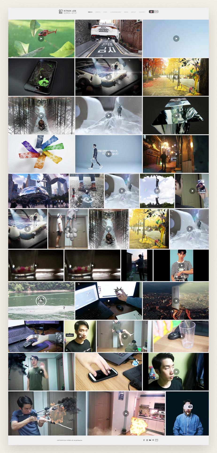 Screenshot da página inicial do site de portfolio de fotografia de Kitaek Lee