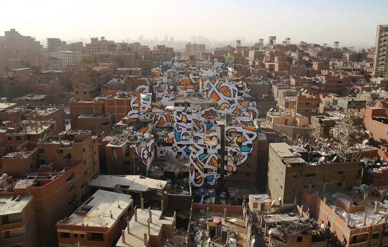 エジプトのストリートアート