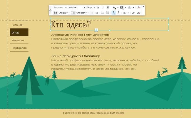 Плоский дизайн - шрифты
