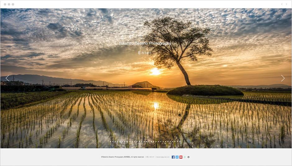 風景写真家サイト 別所隆弘