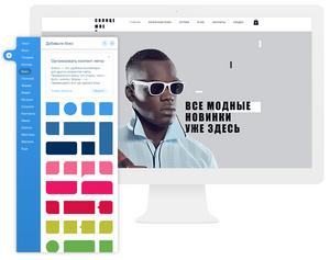 дизайн веб-сайта бокс цвета