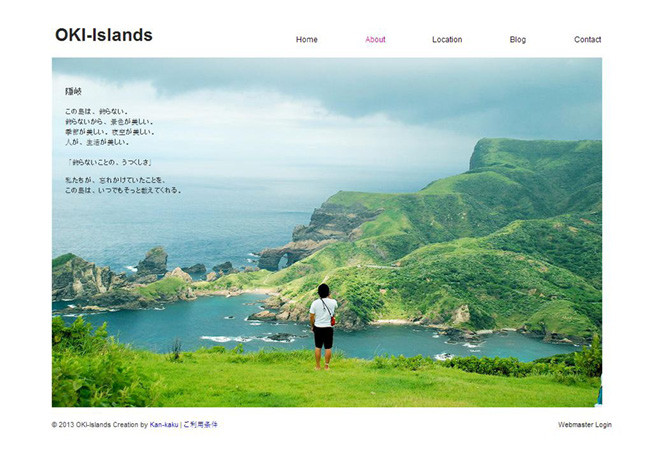 Beautiful Wix Sites from Japan