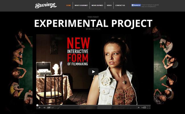 Оригинальные сайты для шоу-бизнеса, созданные на Wix
