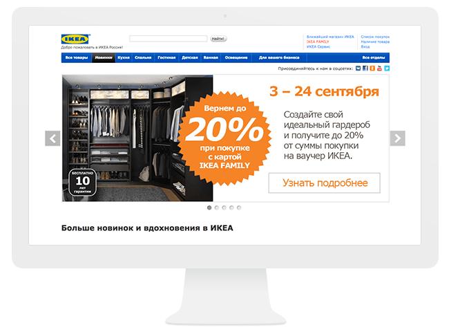 онлайн магазин скидка