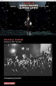 блог концерт музыканты
