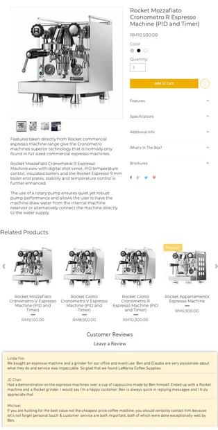 Pagina del prodotto dei produttori di macchine di caffè Lamarsa