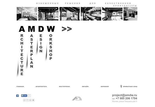 Сайт архитектурной мастерской AMDW