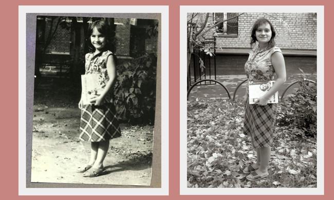 Воспроизведенная фотография из детства