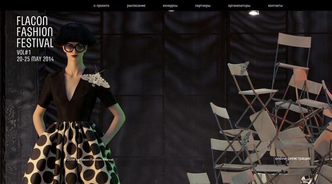 Flacon Fashion Festival