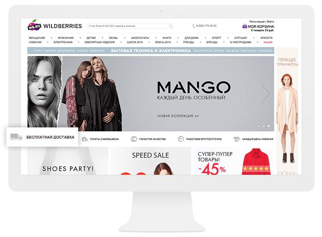 онлайн магазин Mango
