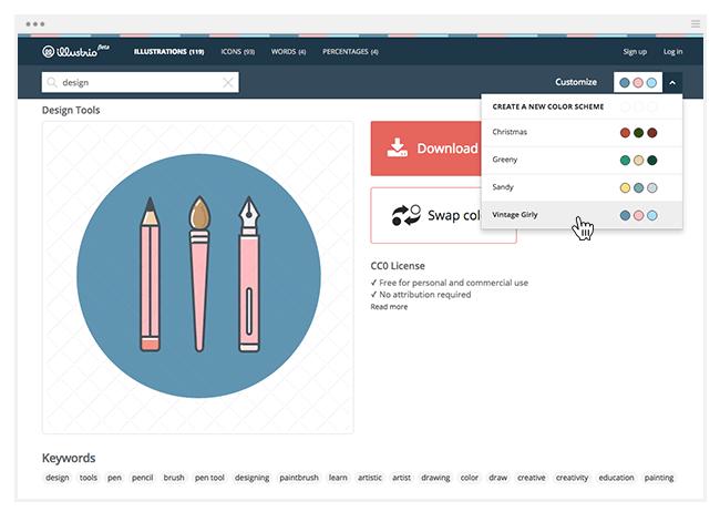 скачивание иконок с сайта