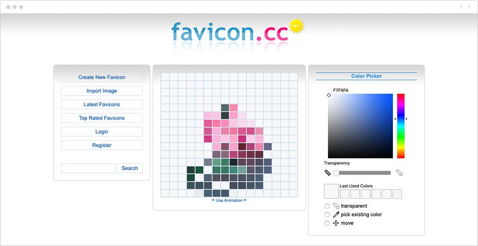 Favicon.CC ファビコン作成ツール