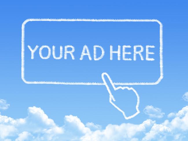 Здесь могла бы быть ваша реклама.