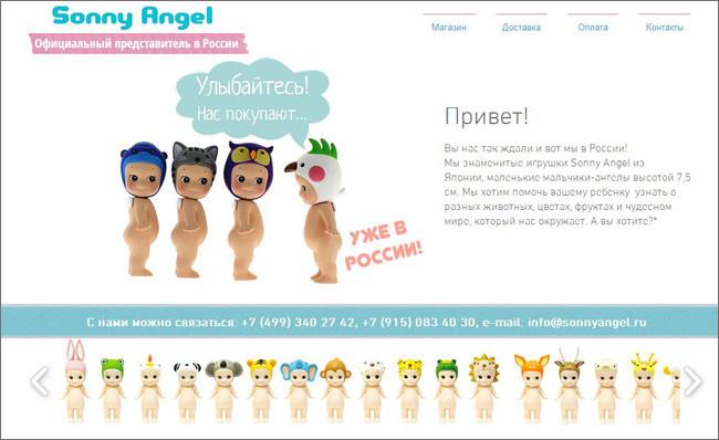 Сайт магазина Sonny Angel