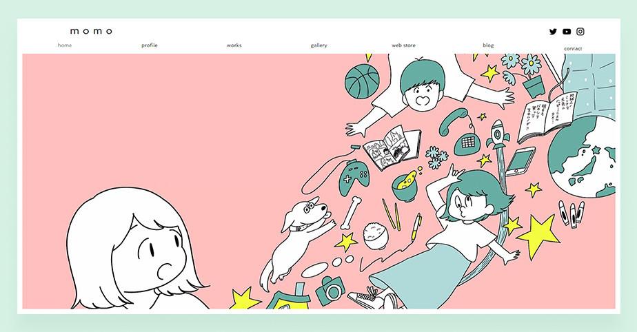 momoさんのポートフォリオサイト