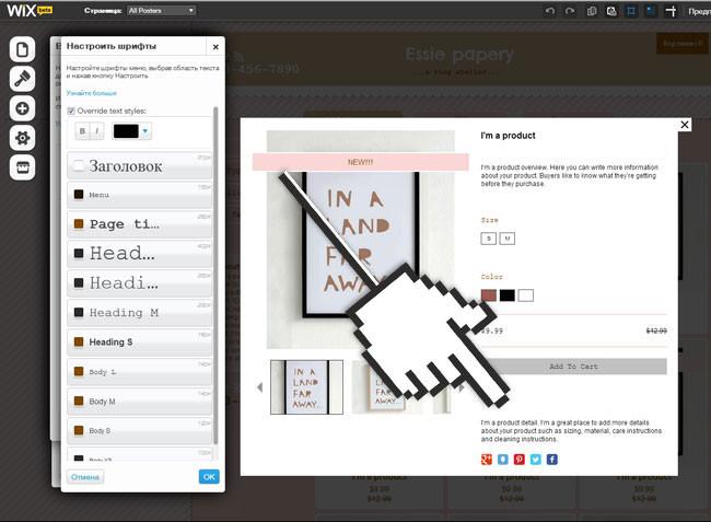 Описание товаров, шрифт и цвет текста