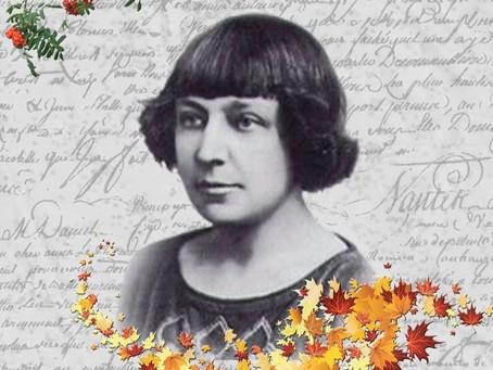 8 октября - день рождения Марины Цветаевой!