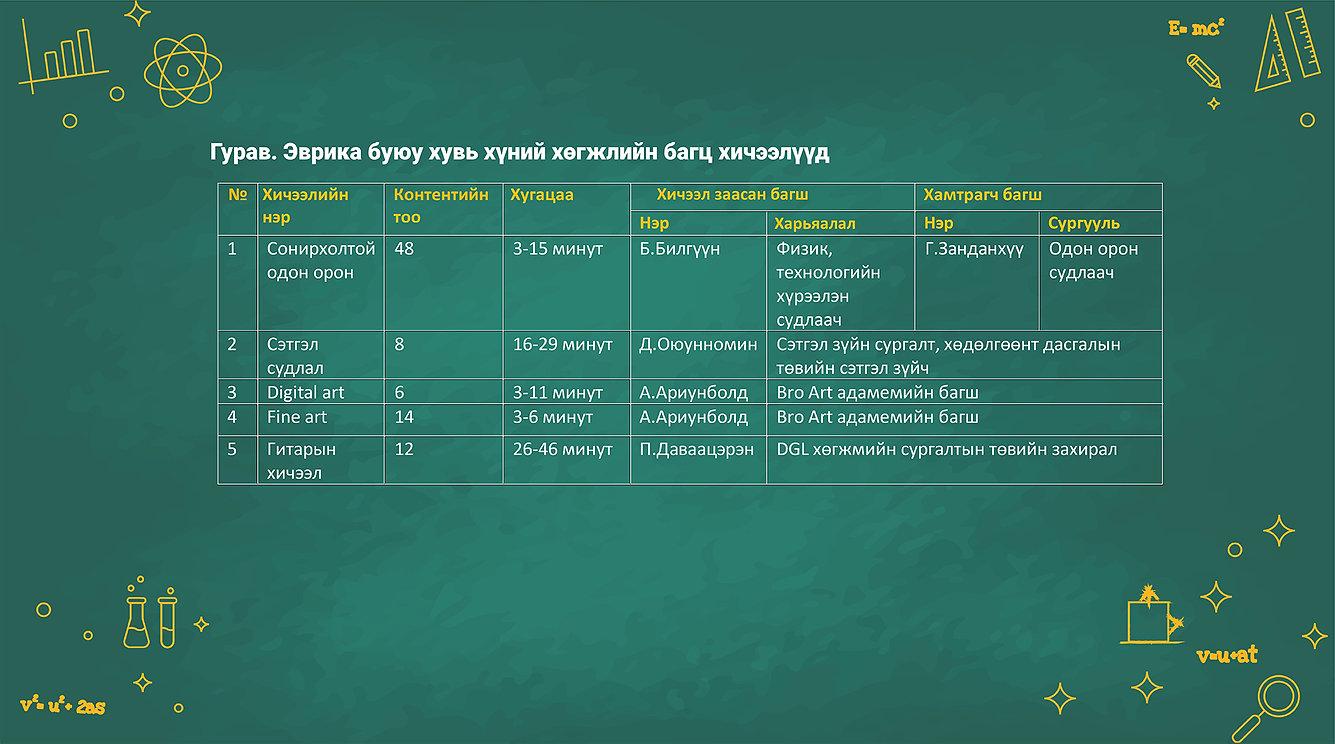 web 9.jpg