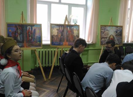 Выставка  г. Твери