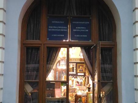 Постоянно действующая выставка и распродажа картин Всеволода Иванова по адресу: г. Москва, ул. Ильин
