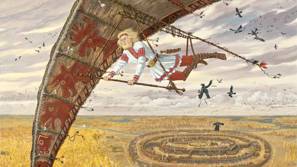 Летящий Арий.