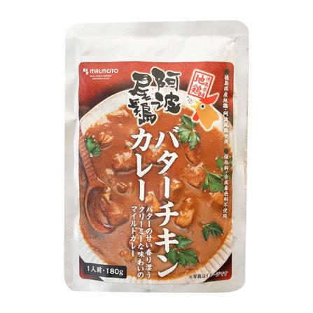 阿波尾雞牛油咖喱 180g