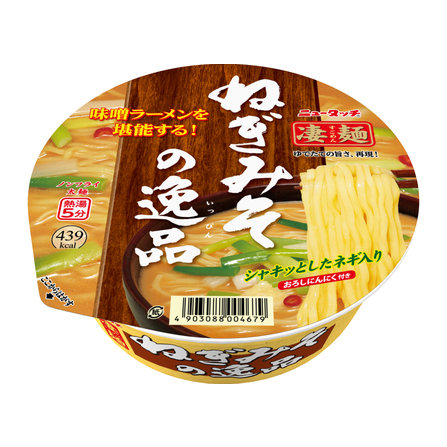 凄麺 蔥 味噌拉麺