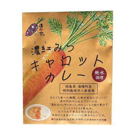 德島紅蘿蔔咖喱 160g