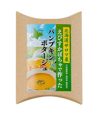 北海道南瓜湯 Pumpkin Potage 80g