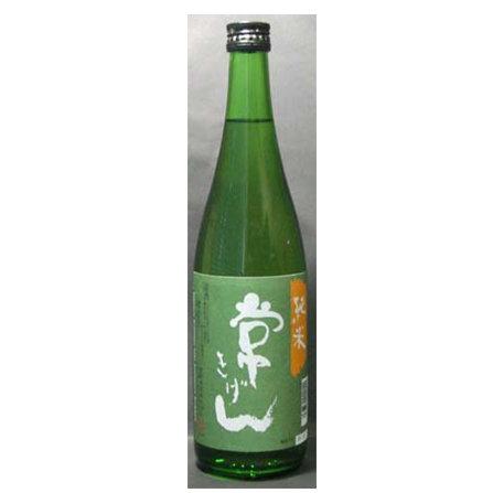 常KIGEN 純米酒 [純米] 15度
