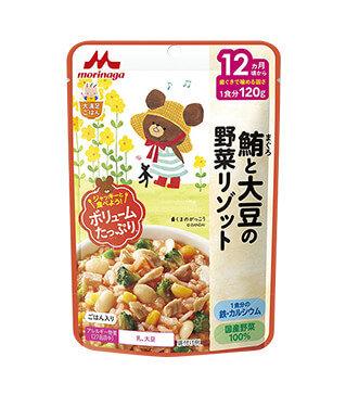 吞拿魚和大豆蔬菜意大利燴飯 Maguro Soybean Vegetable Risotto 120g