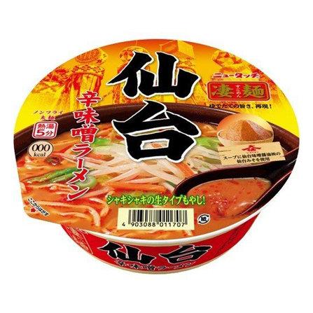 凄麺 仙台 辣味噌拉麺