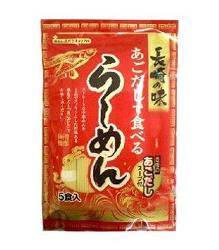 飛魚湯  拉麺 (5p) Ago Ramen 450g