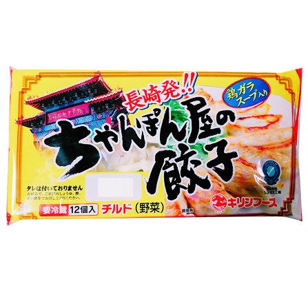 長崎Chanpon屋之餃子 180g