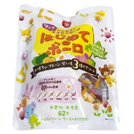 BB小饅頭(南瓜,原味,紫甜薯)無色素香料