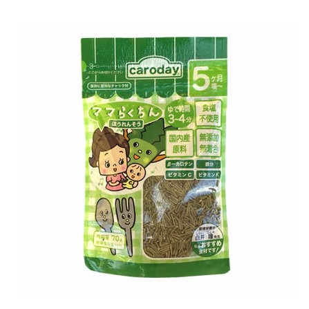 CARODAY無鹽無添加BB麵 菠菜 70g