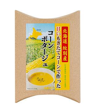 北海道粟米湯 Corn Potage 80g