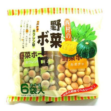 野菜小饅頭(南瓜&菠菜)