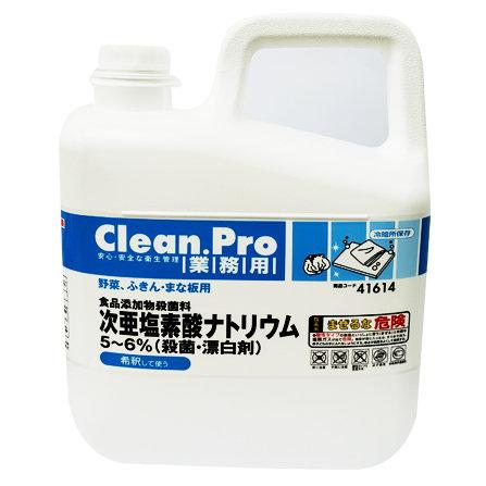 日本漂白水(業務用) 5KG
