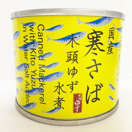 罐頭水煮寒鯖魚 140g
