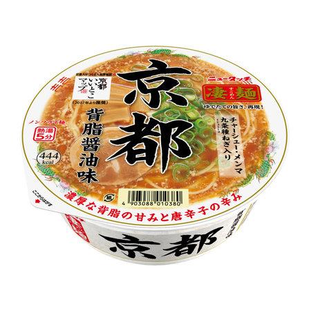 淒麵 京都背脂醬油味