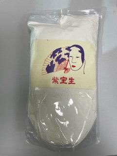 紫宝生 薄力粉 1kg