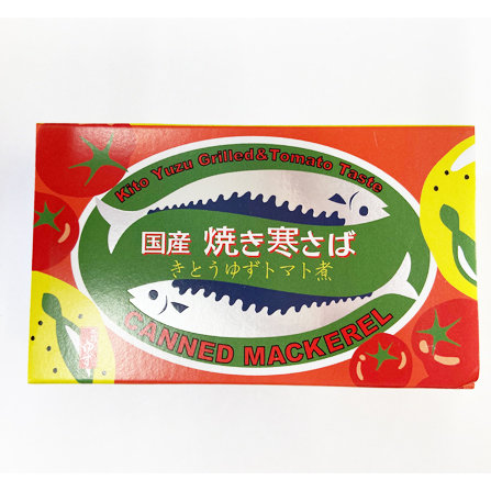 燒鯖魚(柚子番茄)100g