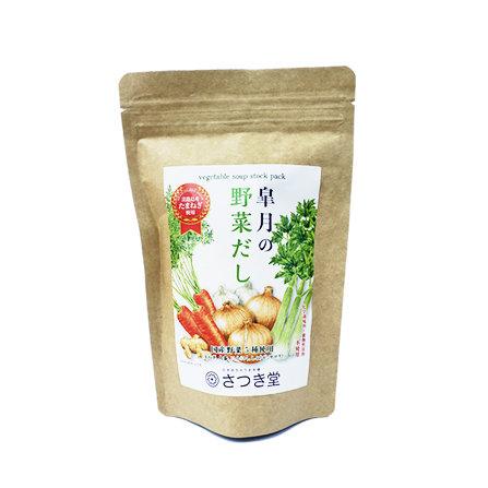 皐月之野菜湯包 9g*9pk