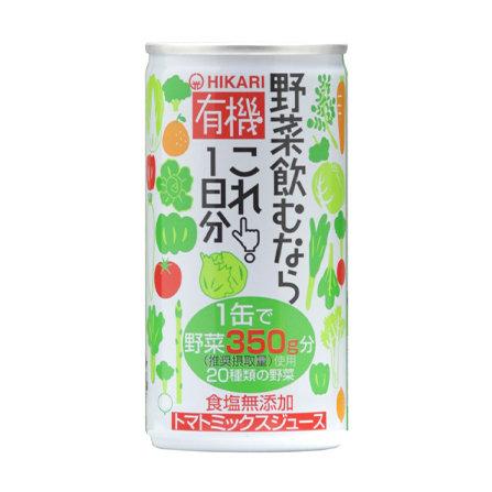 有機野菜汁 190g