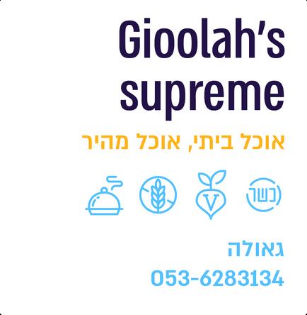 Gioolah's supreme