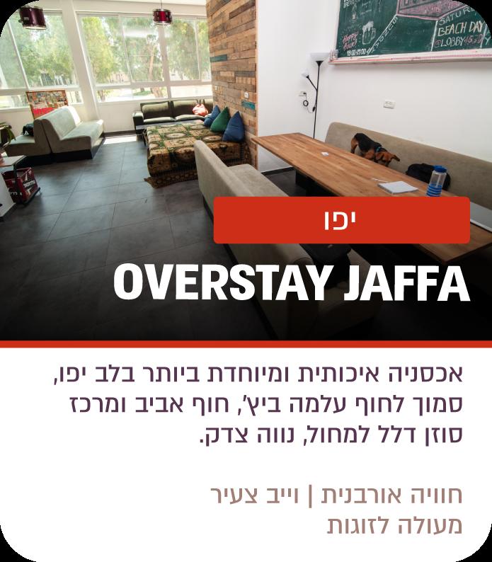Overstay Jaffa